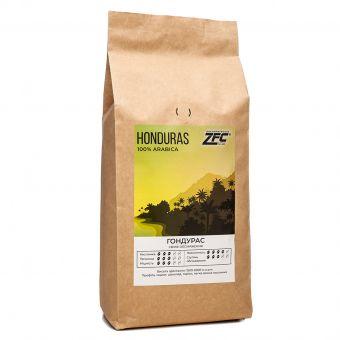 Кофе зерновой Гондурас 1 кг